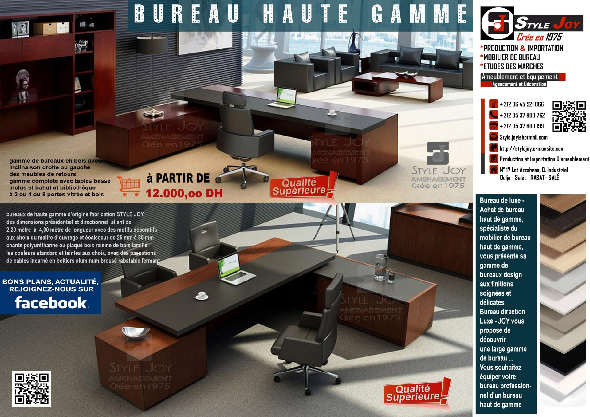 mobilier bureau casablanca mobilier bureau rabat maroc. Black Bedroom Furniture Sets. Home Design Ideas