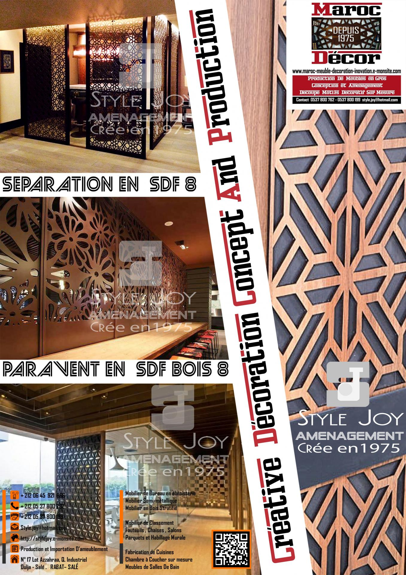 Salle De Bain Josephine Baker ~ N 1 En Mobilier Bureau Rabat Casablanca Deco Inovation Meuble Rabat