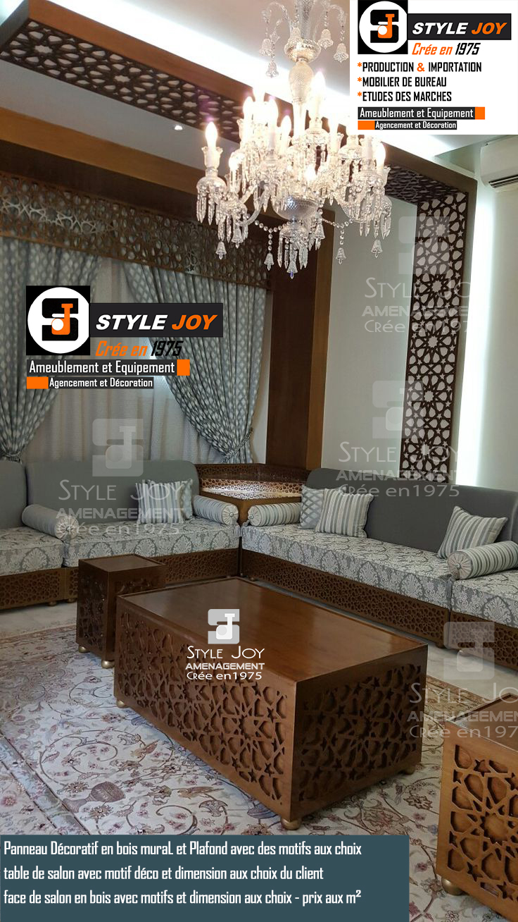 n 1 en mobilier bureau style joy deco inovation meuble rabat. Black Bedroom Furniture Sets. Home Design Ideas